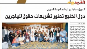 al arab newspaper